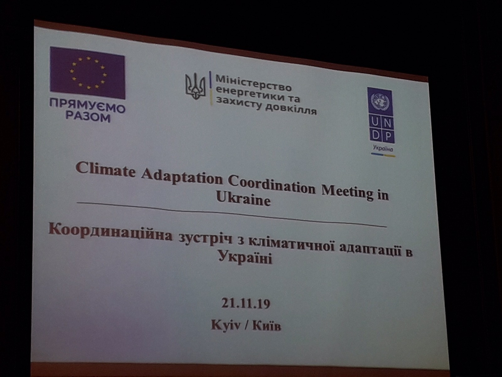 koordination meeting climate